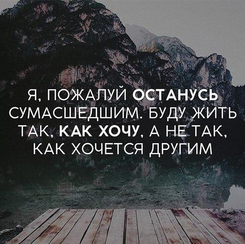 Красивые и мудрые цитаты великих людей со смыслом - читать 9