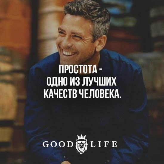 Красивые цитаты великих людей о смысле жизни - читать бесплатно 2