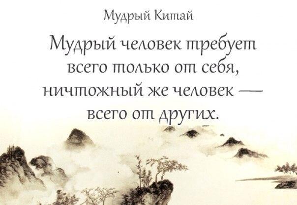 Красивые цитаты великих людей о смысле жизни - читать бесплатно 8