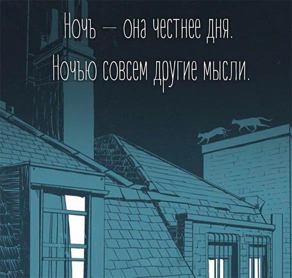 Красивые цитаты про дружбу, интересные и прикольные фразы о дружбе 17