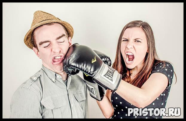 Кто должен первым мириться после ссоры - мужчина или женщина 2