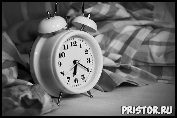 Нарушение сна - причины и лечение, как справиться 3