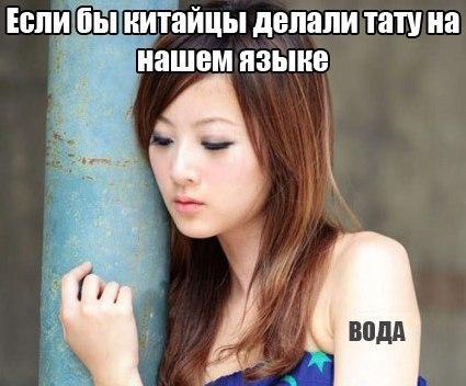 Прикольные картинки про девушек - смешные, ржачные, веселые 7