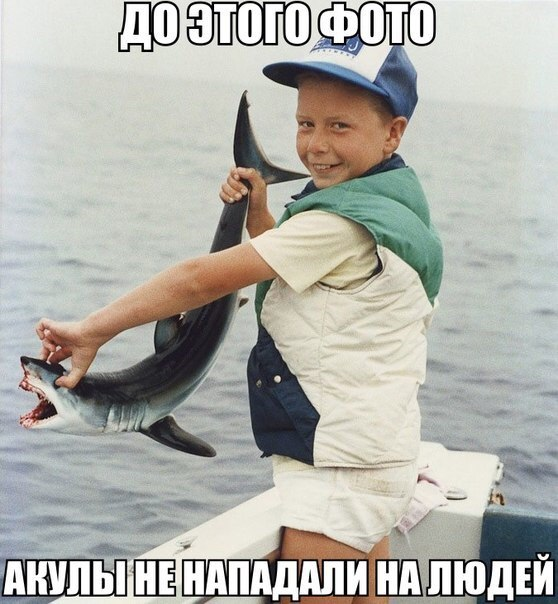 Самые смешные фото в мире с надписями - прикольная подборка 6