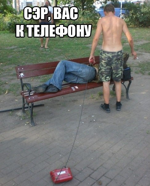Самые смешные фото в мире с надписями - прикольная подборка 8