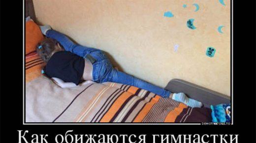 Смешные демотиваторы 2017 - свежие, новые, ржачные, веселые 6