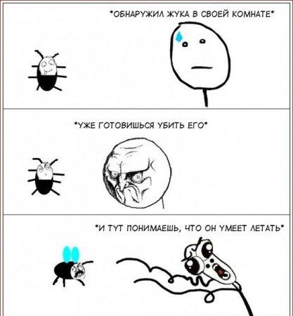 Смешные комиксы мемы - прикольные, веселые, ржачные 11