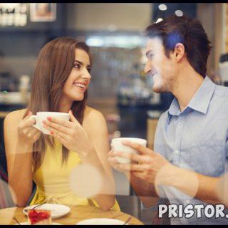 Куда пригласить девушку на первое свидание - прекрасные места 1