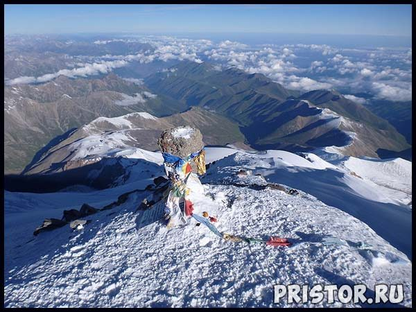 Самые красивые горы мира - фото, названия, описание 4