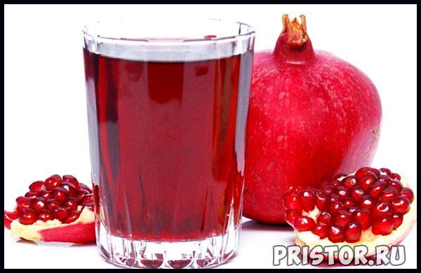 Гранатовый сок - польза и вред, свойства, описание 2