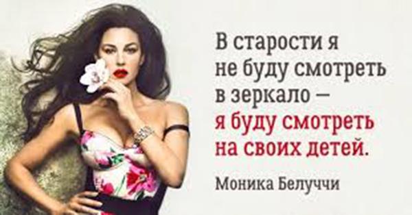 Красивые цитаты про женщин со смыслом - читать бесплатно 11