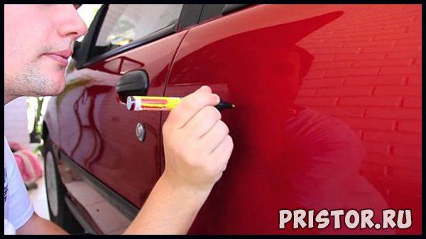 Как убрать царапину на машине своими руками - быстро и эффективно 3