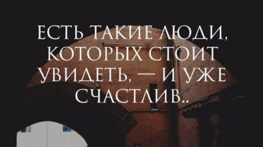 Интересные и красивые цитаты про жизнь и любовь - читать 7