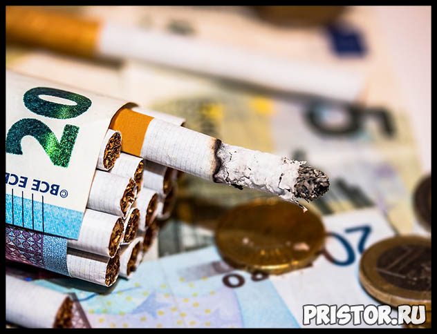 Как бросить курить самостоятельно в домашних условиях 2