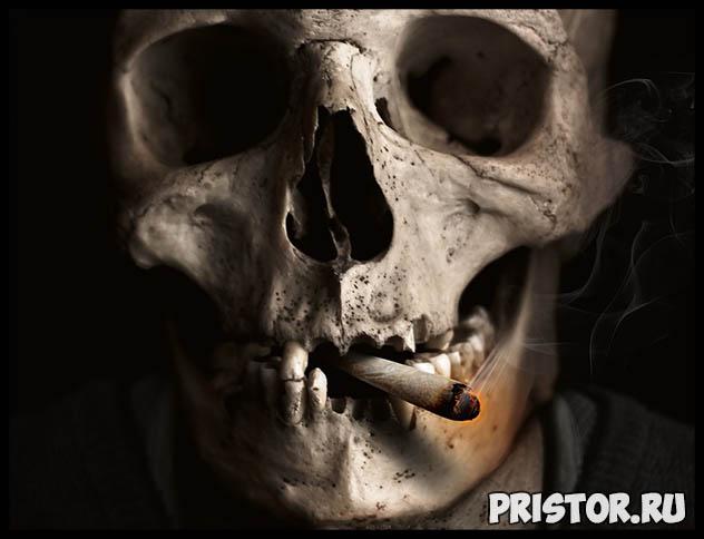 Как бросить курить самостоятельно в домашних условиях 4