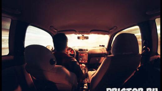 Как преодолеть страх вождения автомобиля - эффективные советы 1