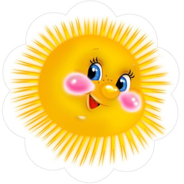 Картинка солнышко для детей - красивые, прикольные, интересные 12