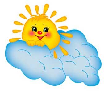 Картинка солнышко для детей - красивые, прикольные, интересные 8