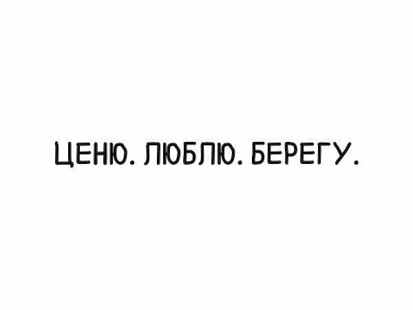 Устомский Александр Прагрессоры Атлантики