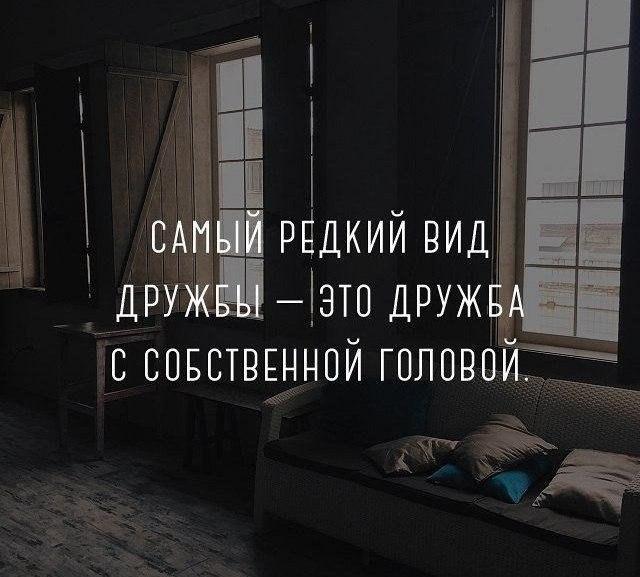 Картинки с цитатами про любовь - красивые, интересные, грустные 4