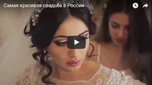 Красивые и прикольные свадьбы - смотреть видео бесплатно