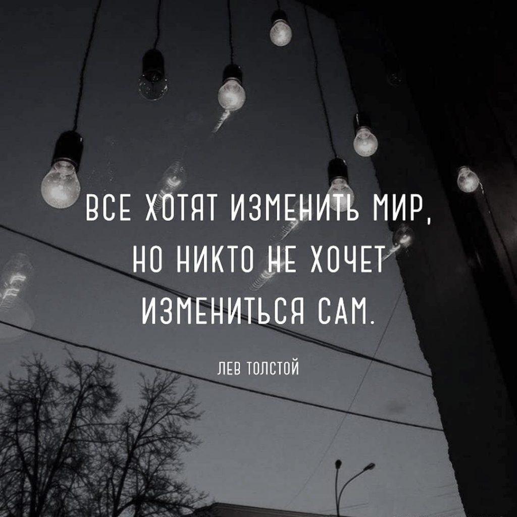 Красивые картинки с цитатами про жизнь - читать бесплатно 6