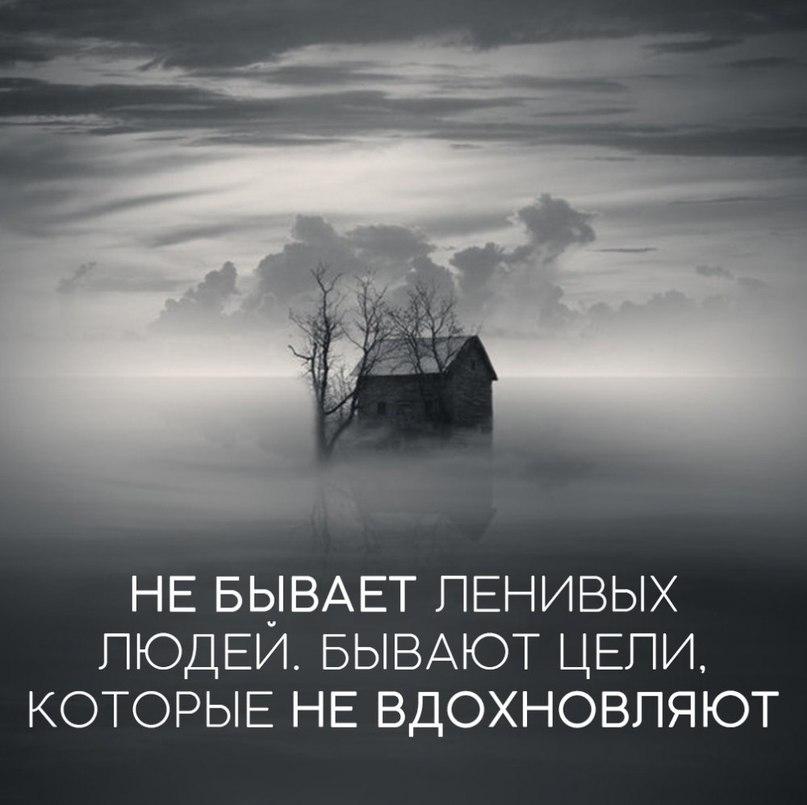 Красивые цитаты великих людей в картинках - читать бесплатно 7