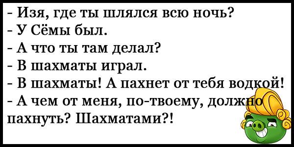 Анекдоты Очень Короткие До Слез