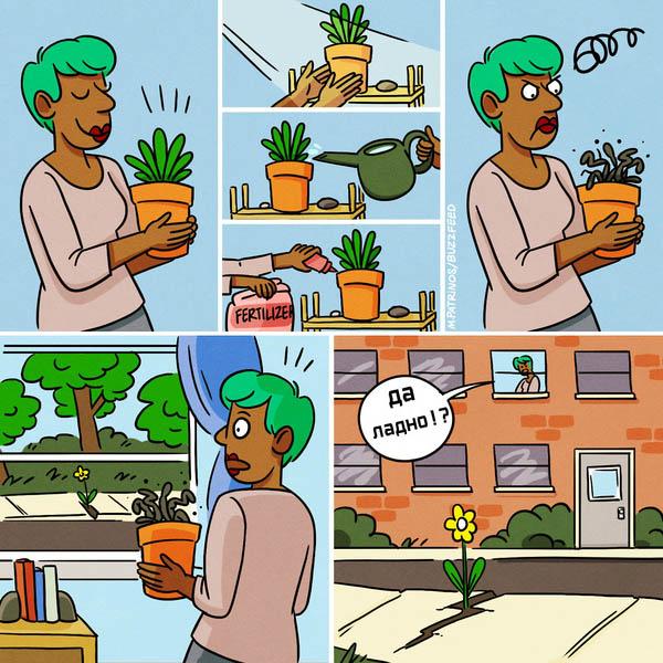Подборка смешных комиксов до слез - смотреть бесплатно 3