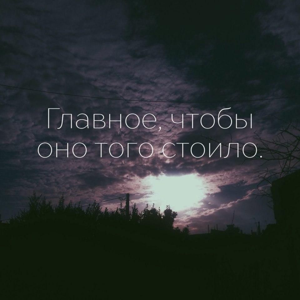 Прекрасные и красивые фразы о любви со смыслом - читать бесплатно 4