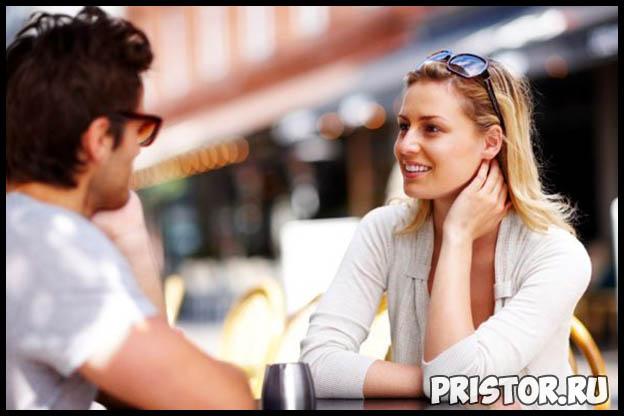 Психология общения с девушками - основные правила разговора 4