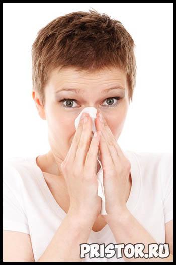 Различные виды аллергических реакций - типы, причины, симптомы 1