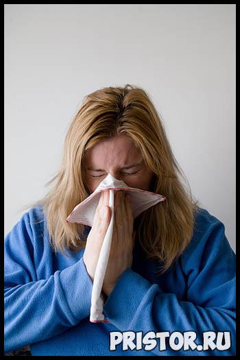Различные виды аллергических реакций - типы, причины, симптомы 4