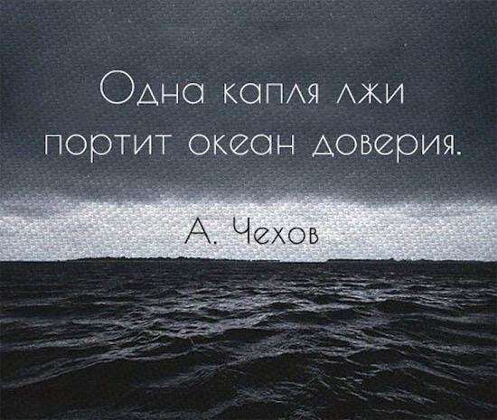 Картинки со смыслом о любви   andrey-eltsov.ru   465x550