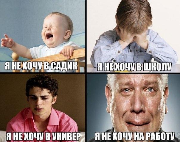 Смешные картинки про людей до слез - смотреть бесплатно 8