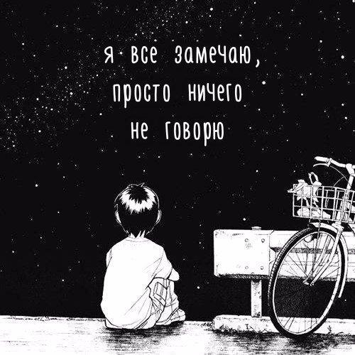 Московское метро  проект Артемия Лебедева