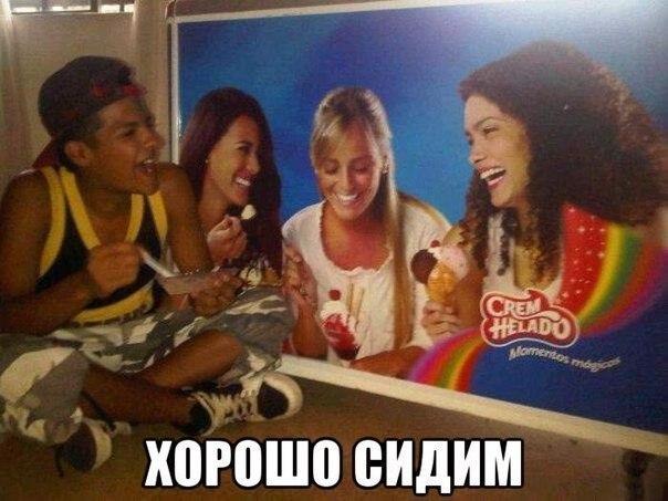 Фото приколы про девушек - смотреть бесплатно, смешные, ржачные 6