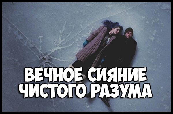 Красивые фильмы про сильную любовь, которые стоит посмотреть 3