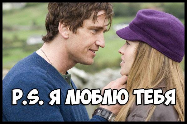 Красивые фильмы про сильную любовь, которые стоит посмотреть 4