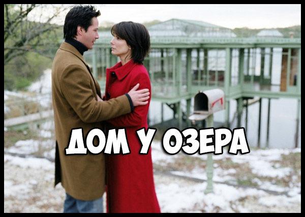 Красивые фильмы про сильную любовь, которые стоит посмотреть 8