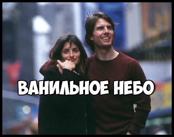 Красивые фильмы про сильную любовь, которые стоит посмотреть 10