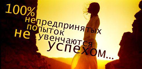 Удивительные и красивые фразы про жизнь - читать бесплатно 15