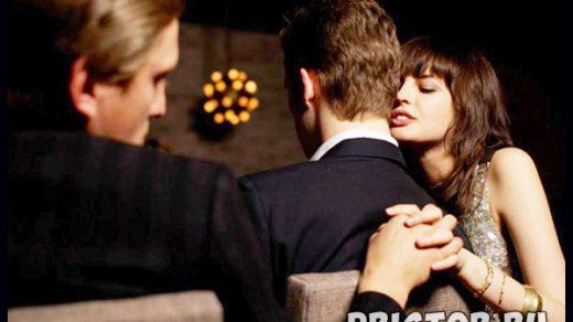 Что делать если изменила жена - советы психолога 1