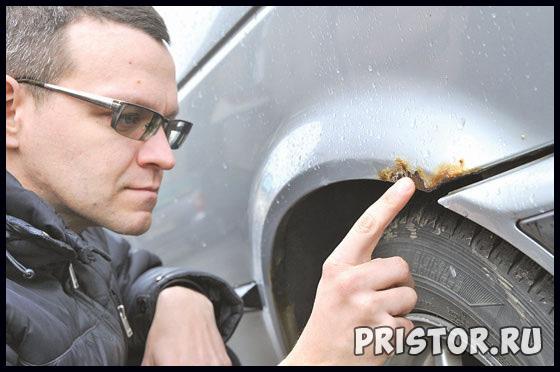 Как убрать ржавчину с кузова автомобиля своими руками быстро 1