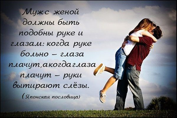 Красивые цитаты про любовь к парню - читать бесплатно 3