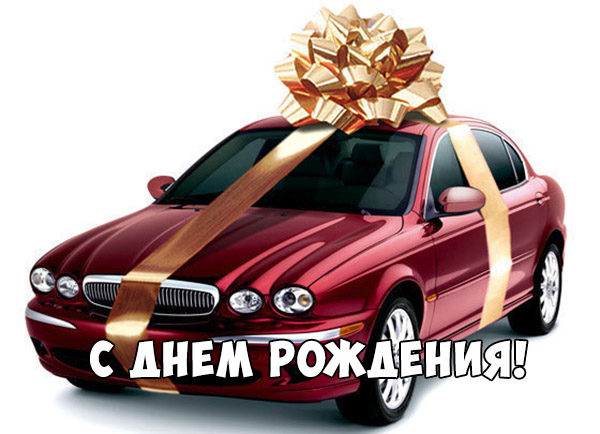 http://pristor.ru/wp-content/uploads/2017/04/978082_original-600x434.jpg