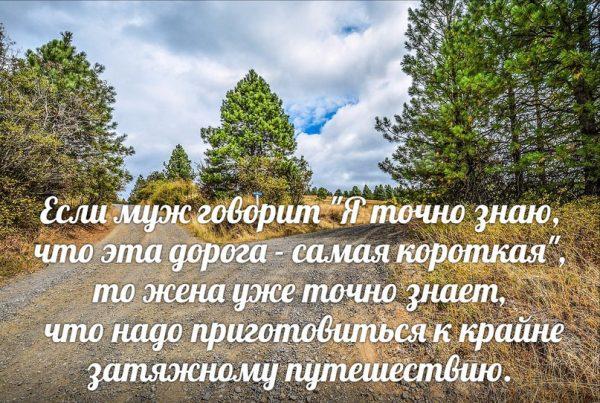 Красивые картинки с цитатами о жизни - читать бесплатно 20