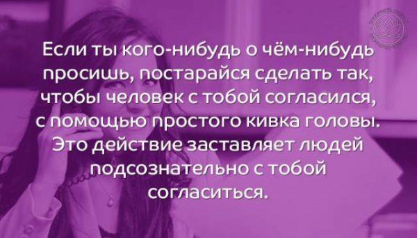 Красивые картинки с цитатами о жизни - читать бесплатно 5