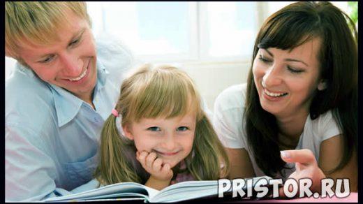 Как научить ребенка читать быстро и правильно - эффективные способы 1
