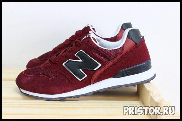 New Balance - как чистить и ухаживать за кроссовками? 3